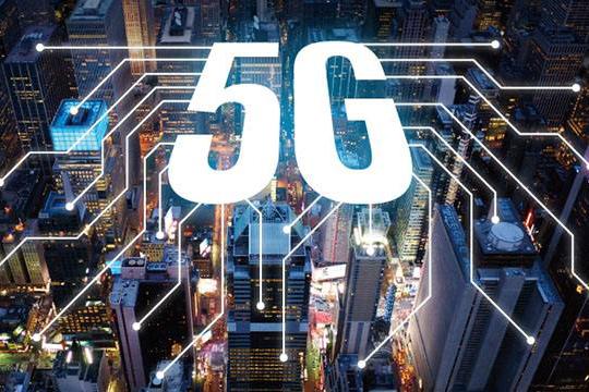 中国5G试验网已全面启动 将投入千亿资金